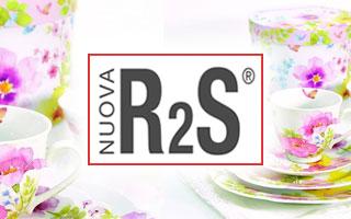 r2s - Villa Rustica Pannónia Kft.